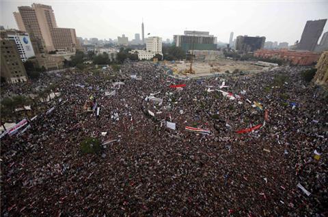 Egipt protest