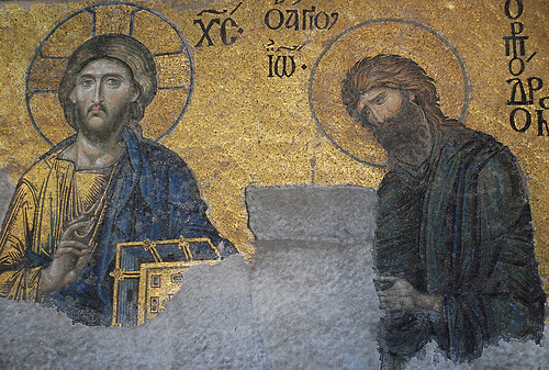 Isus si Sf Ioan Botezatorul Biserica Sfanta Sofia