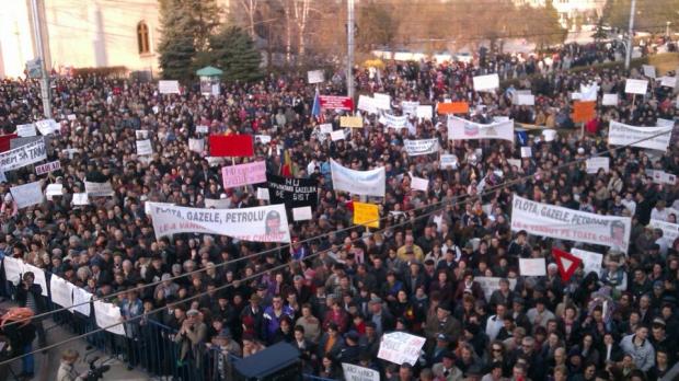 protest Barlad manifestanţii solicita blocarea unui proiect care prevede extragerea gazelor de şist în zona de sud a judeţului Vaslui