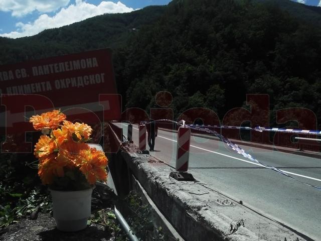 Podul unde a avut loc tragedia cetatenilor romani