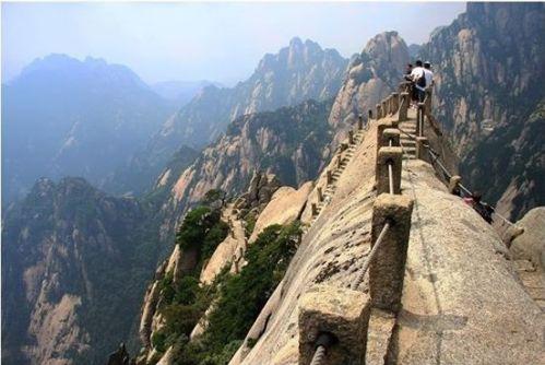 Mt.Huang. Anhui.