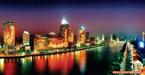 Pearl River,Guangdong